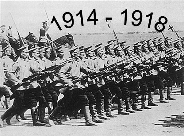 Цікаві факти про Першу світову війну