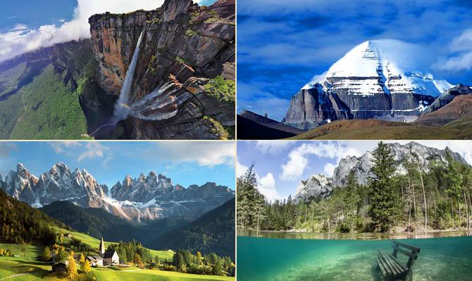 Цікаві факти про гори