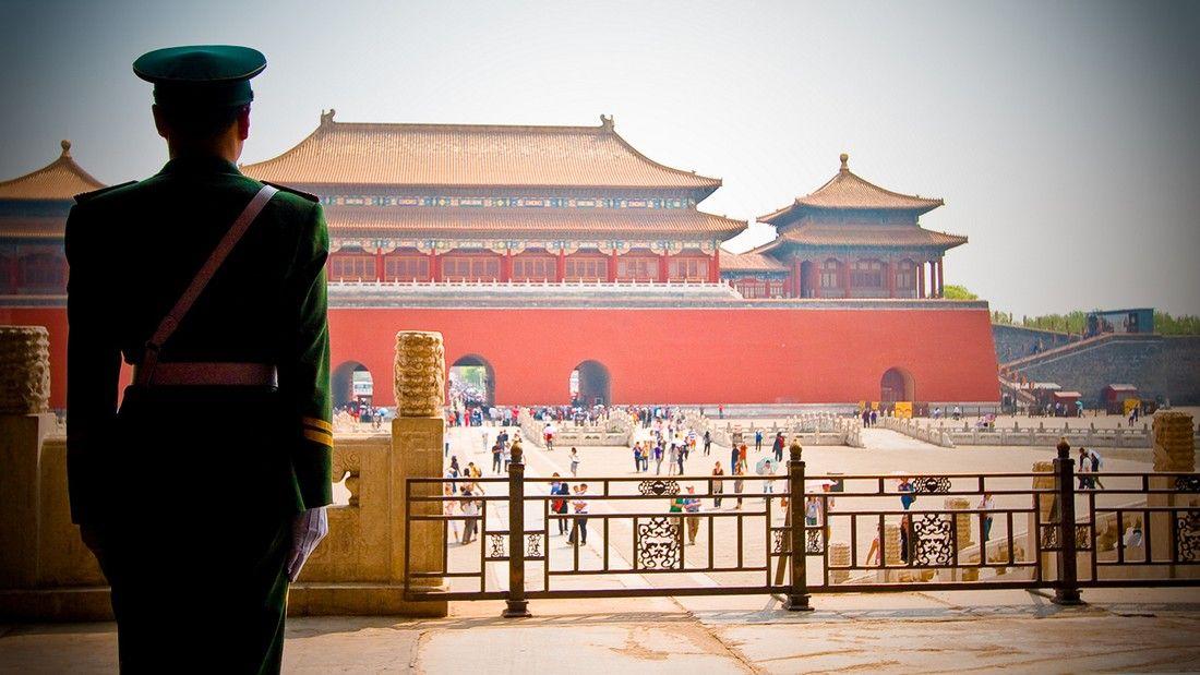 Цікаві факти про Китай