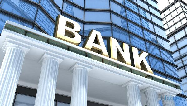 Цікаві факти про банки