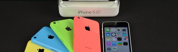 Цікаві факти про IPhone