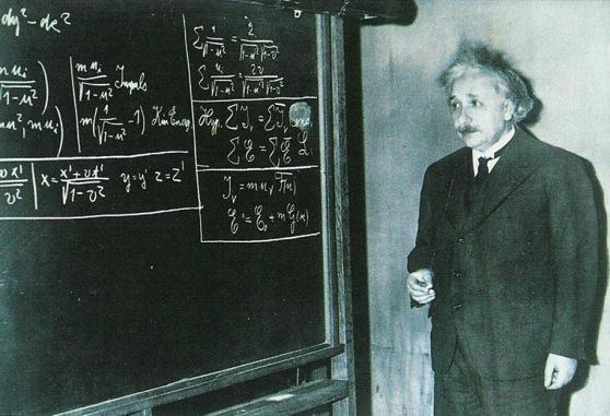 Цікаві факти про Ейнштейна