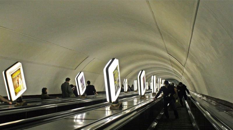 Станція метро Арсенальна