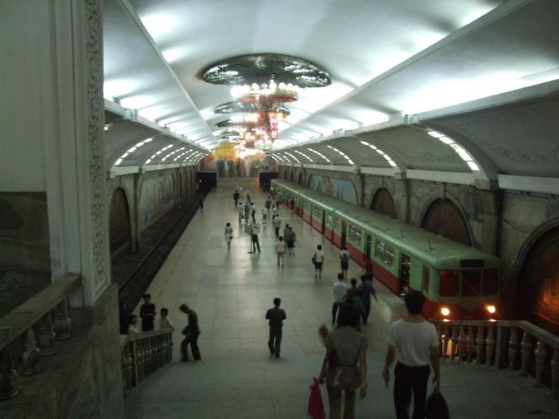 Станція метро Пухунг