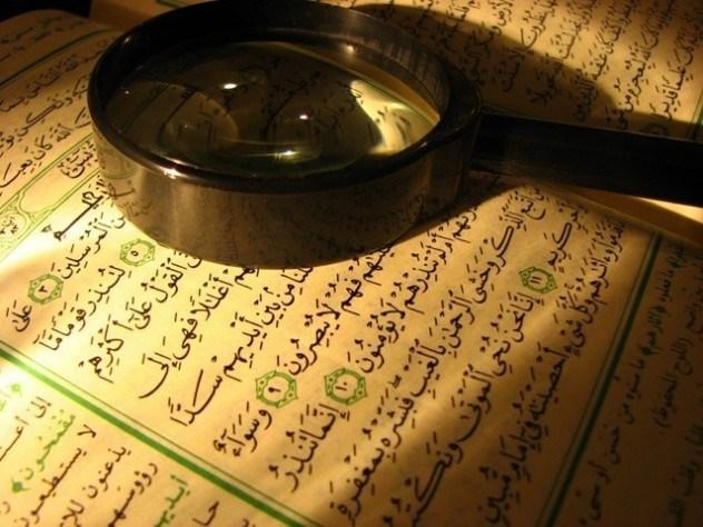 Цікаві факти про Коран