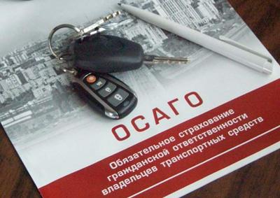 Закон про ОСАГО (автоцивілка) в Україні