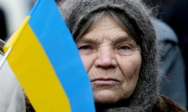 Пенсійний вік в Україні