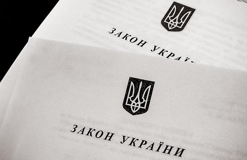 Закон ОСАГО(автоцивілка), Україна