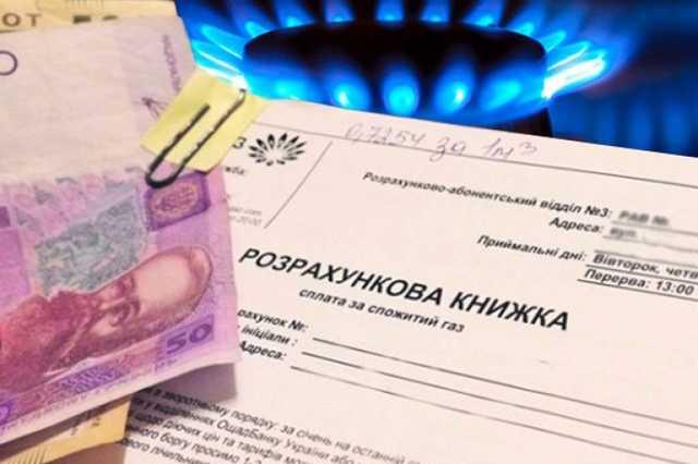 Як оформити субсидію: заповнення документів