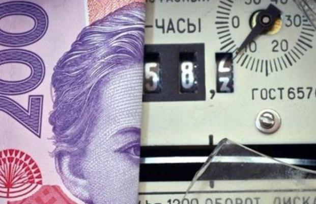 Оформлення субсидії в Україні у 2018 році