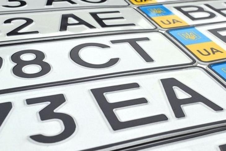 Автомобільні номери в Україні