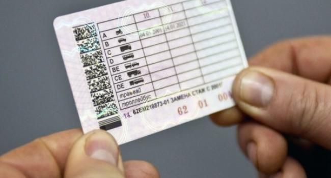 Як отримати посвідчення водія в Україні?