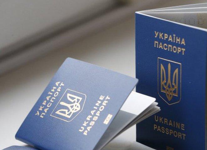 Оформлення закордонного паспорту в Україні