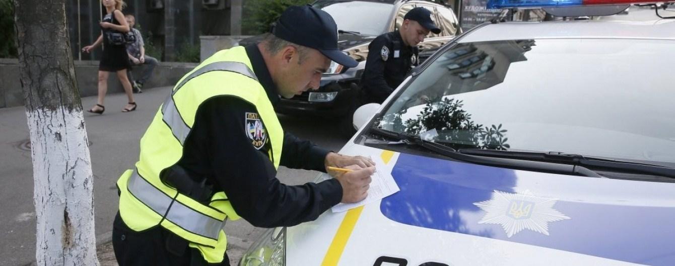 Як оплатити штраф ДАІ в Україні?