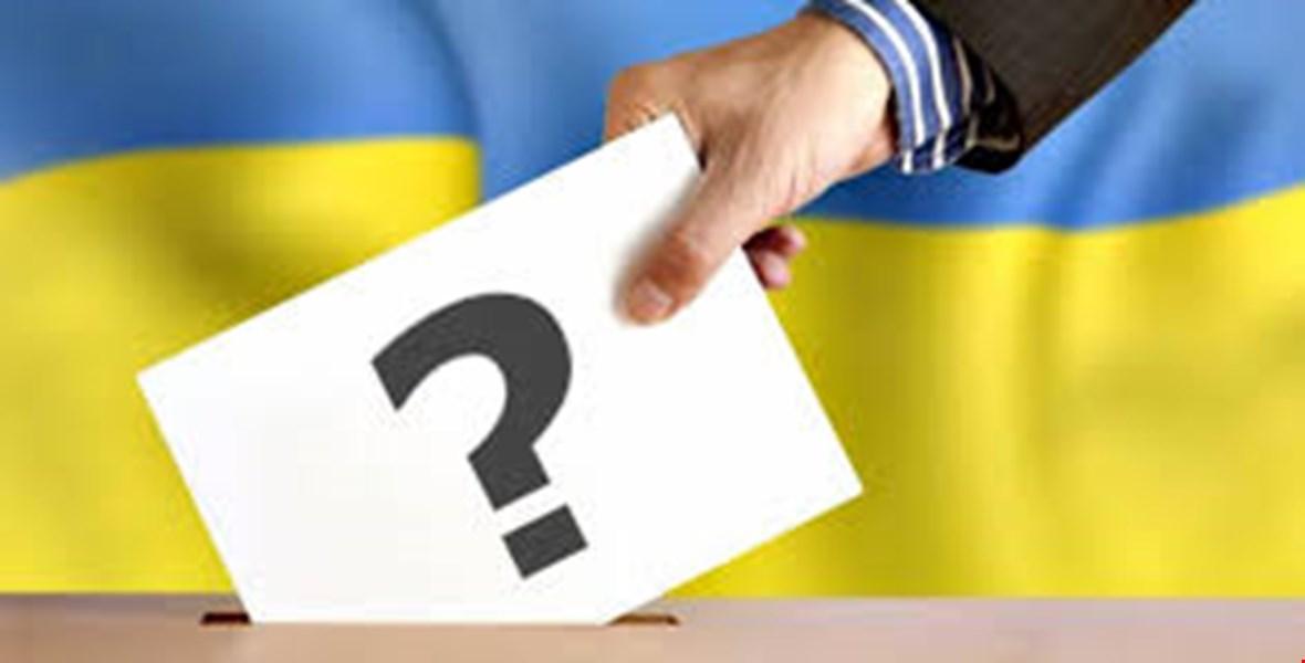 Цікаві факти про вибори