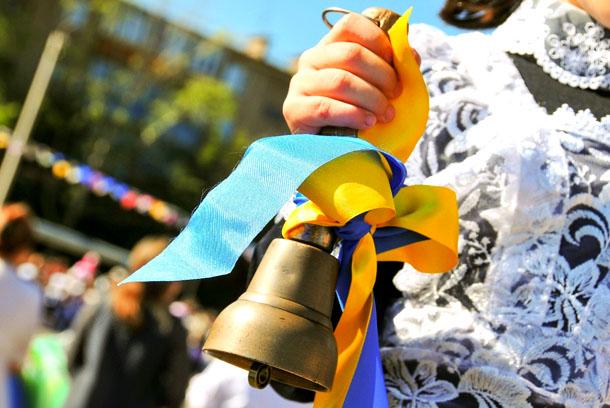 Прийом в школу в Україні в 2019-2020 році