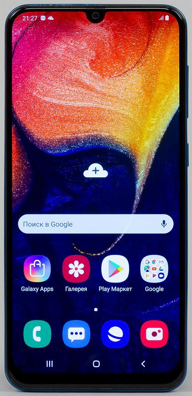 Цікаві факти про Samsung Galaxy A50