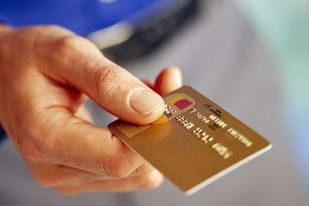 Кредитна карта онлайн