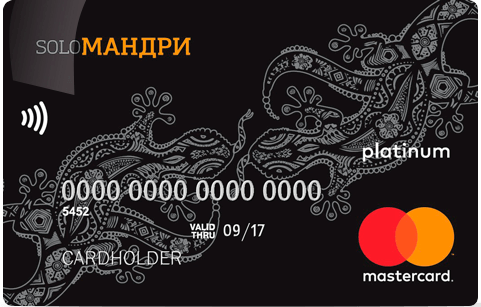 Кредитна карта ПУМБ