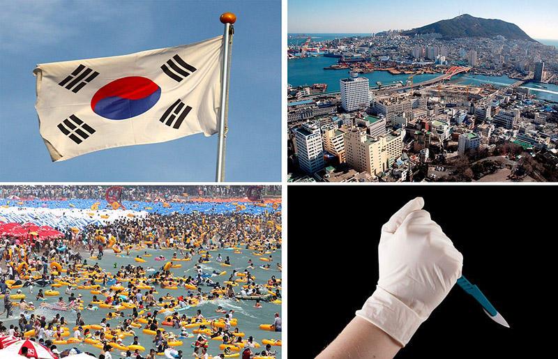Цікаві факти про Південну Корею