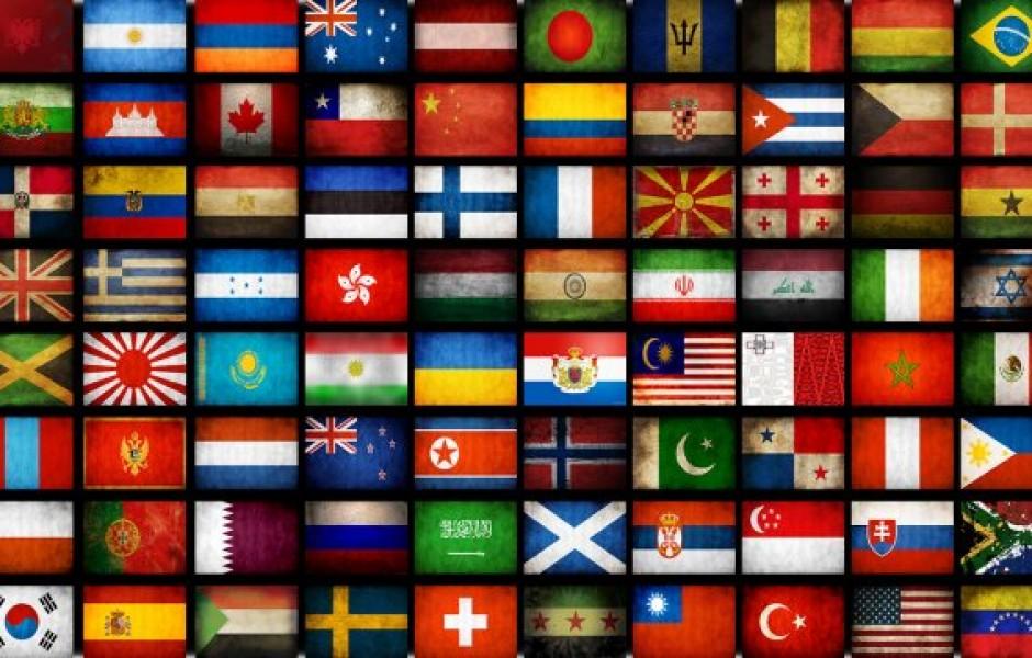 Цікаві факти про прапори