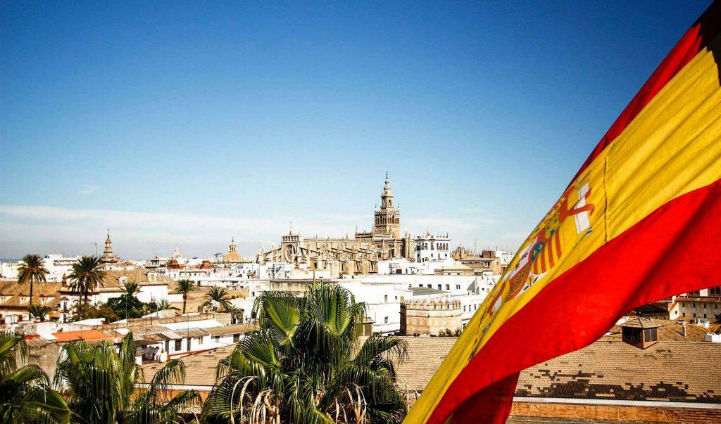 Цікаві факти про Іспанію