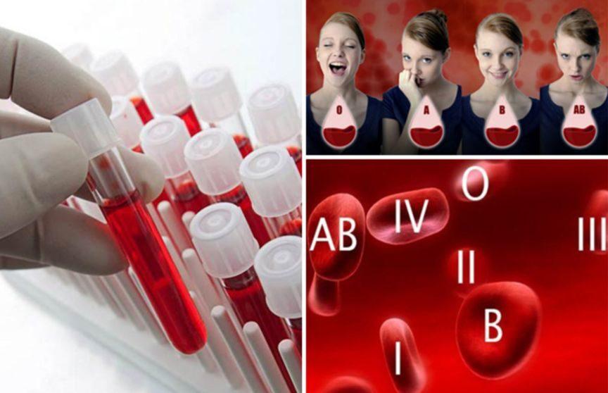 Цікаві факти про групи крові