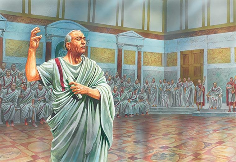 Цікаві факти про Цицерона