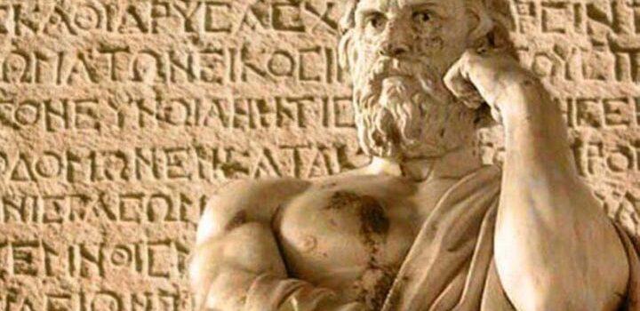 Цікаві факти про Платона