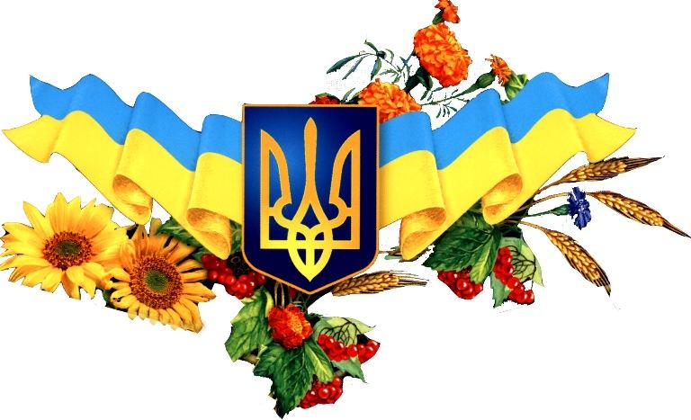 Вихідні святкові дні в Україні 2022: детальний календар свят