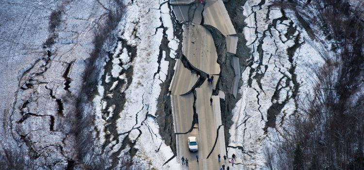 Цікаві факти про землетруси