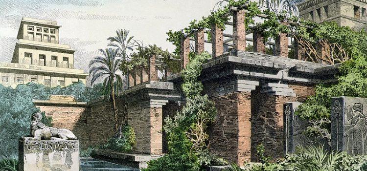 Цікаві факти про висячі сади Семіраміди