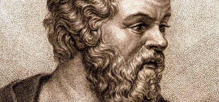 Цікаві факти про Сократа